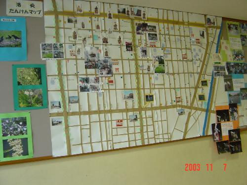 學校社區地圖